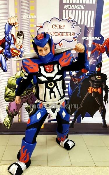 Трансформер Оптимус Прайм - супергеройская вечеринка для смелых,сильных и ловких ребят