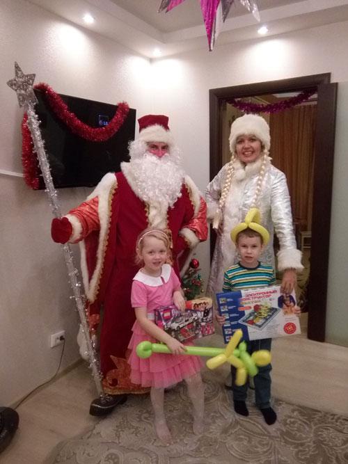 Дед Мороз и Снегурочка 2018!