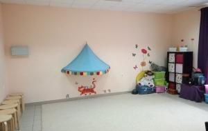 Где отдохнуть детям в г Коломна