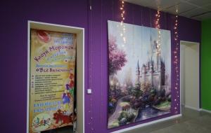 Баннер ко дню рождения ребенка в Коломне