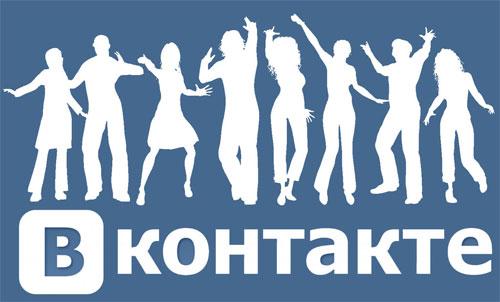 Мы из соцсети Контакты