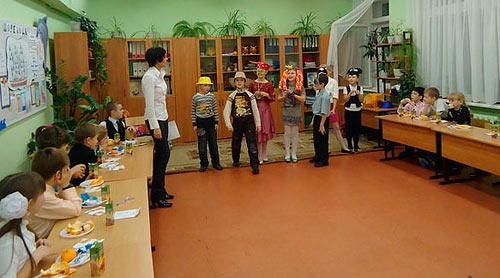 Организация мероприятий для детей
