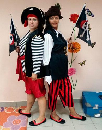 Детский праздник с пиратами