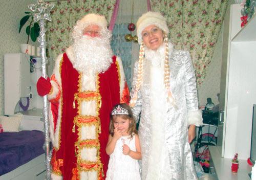Дед Мороз и Снегурочка от нашей студии