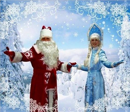 Дед Мороз ждет приглашения на корпоратив