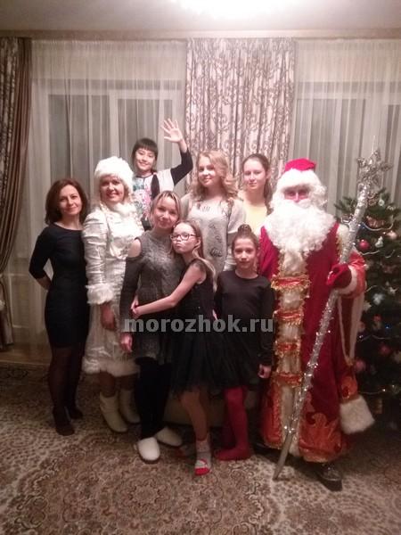 Дед Мороз и Снегурочка на дом в Коломне